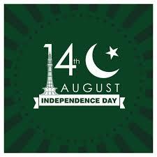 14th August 1947 Islamic Date