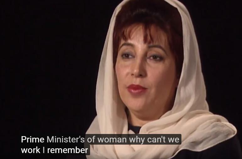 Benazir Bhutto accomplishments