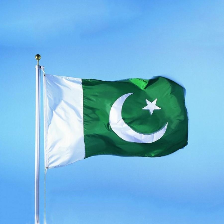 Pakistan National Symbol