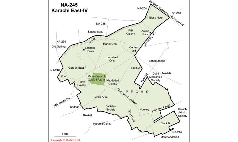 NA 245 Karachi Election Result 2018
