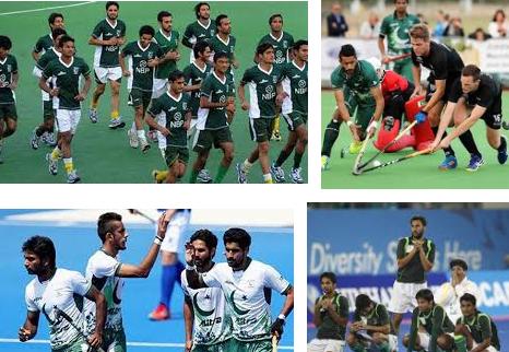 National Sport Of Pakistan