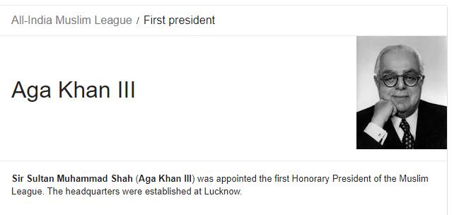 First President Of Muslim League
