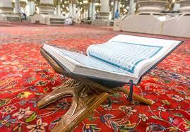 How Many Ruku In Quran